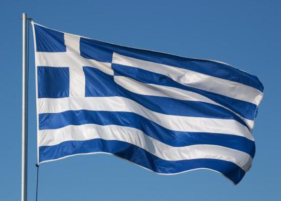 Греция на евро 2004