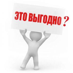 Ставки на фаворитов (на коэффициенты до 1.3) Можно ли заработать?