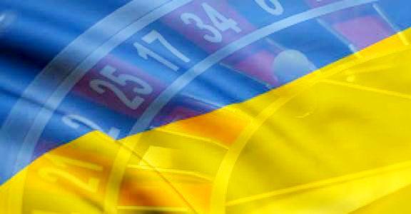 Ставки на спорт в україні