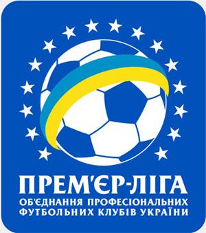 Шахтар - Динамо 17.04.21. Прогноз