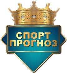Прогноз Баварія - Ліверпуль 13.03.19. Ліга Чемпіонів
